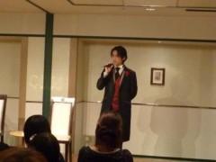 崎本大海 公式ブログ/ファンミーティングありがとう!! 画像3