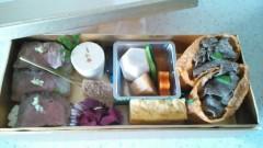 崎本大海 公式ブログ/肉パワー! 画像1