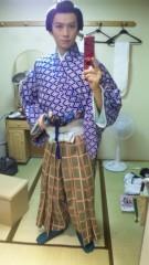 崎本大海 公式ブログ/まつのじょー! 画像1