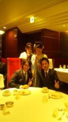 崎本大海 公式ブログ/披露宴 画像1