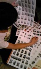 崎本大海 公式ブログ/写真チェックした 画像1