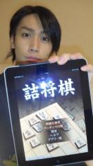 崎本大海 公式ブログ/詰め将棋で、修業を積め! 画像1