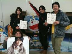 崎本大海 公式ブログ/仙台ありがとう 画像1