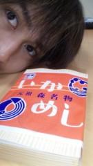 崎本大海 公式ブログ/いかめし 画像1