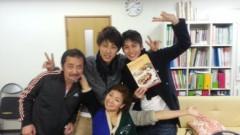 崎本大海 公式ブログ/今日はありがと!明日の為に寝るぞ! 画像1