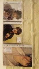 崎本大海 公式ブログ/川崎ありがとう 画像1