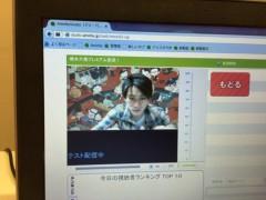崎本大海 公式ブログ/アメスタでます 画像1