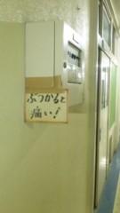 崎本大海 プライベート画像 t0