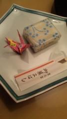 崎本大海 公式ブログ/ういろう 画像1