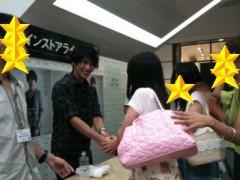 崎本大海 公式ブログ/今日もありがとう、明日で最後だ〜! 画像1