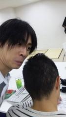 崎本大海 公式ブログ/おっぱっぴ 画像1