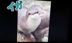 崎本大海 公式ブログ/大阪いってきた 画像1