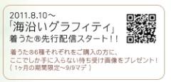 崎本大海 プライベート画像 top823