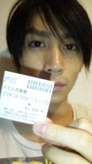 崎本大海 公式ブログ/『13人の刺客』 画像1