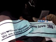 崎本大海 公式ブログ/we love 海!? 画像1