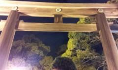 崎本大海 公式ブログ/明けましておめでとうございます 画像2