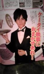 崎本大海 公式ブログ/☆docomoiコンシェル☆ 画像1