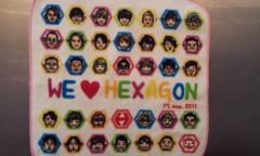 崎本大海 公式ブログ/ヘキサゴン、ありがとう 画像1