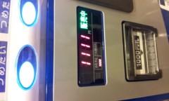 崎本大海 公式ブログ/2011-08-13 19:07:17 画像1