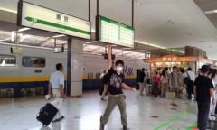 崎本大海 公式ブログ/週末は予約イベント! 画像1