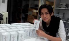 崎本大海 公式ブログ/ヘキサゴンアルバムでたね! 画像1