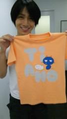 崎本大海 公式ブログ/Tシャツ発売開始☆ 画像1