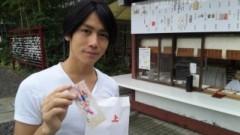 崎本大海 公式ブログ/今日という日にありがとう☆ 画像2