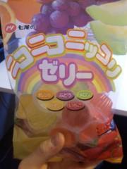 崎本大海 公式ブログ/ニコニコ 画像1