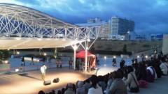 崎本大海 公式ブログ/ガーデンズありがとぅ 画像1