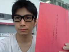 崎本大海 公式ブログ/へい!みんな元気かい? 画像1