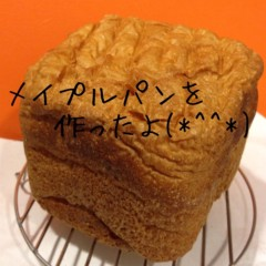 あき プライベート画像 (no title)