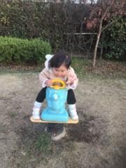 中野亜紀 公式ブログ/公園♪ 画像1