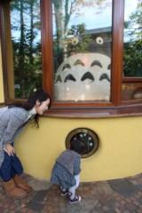 中野亜紀 公式ブログ/三鷹の森ジブリ美術館♪ 画像1