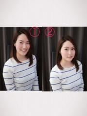 中野亜紀 公式ブログ/選んでください♪ 画像1