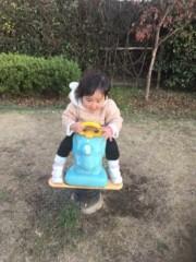 中野亜紀 公式ブログ/公園♪ 画像2