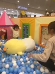 中野亜紀 公式ブログ/しろたんランド♪ 画像1
