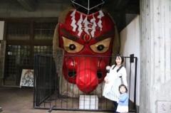 中野亜紀 公式ブログ/迦葉山の♪ 画像2