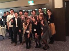 中野亜紀 公式ブログ/同窓会♪ 画像2