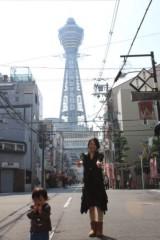 中野亜紀 公式ブログ/大阪♪ 画像2