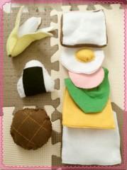 中野亜紀 公式ブログ/新しい食材♪ 画像1