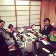中野亜紀 公式ブログ/香湯楼井川 in伊豆☆温泉旅行 画像1