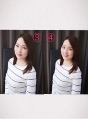 中野亜紀 公式ブログ/選んでください♪ 画像2