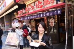 中野亜紀 公式ブログ/大阪♪ 画像1