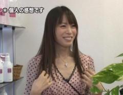 Katie Se7en 公式ブログ/(^O^)/おすすめで〜す!! 画像2