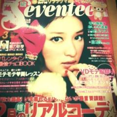 Happiness 公式ブログ/Seventeen☆KAEDE 画像1