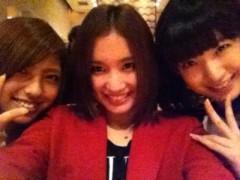 Happiness 公式ブログ/新年会!YURINO 画像1