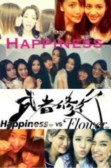 Happiness 公式ブログ/武者修行。楓 画像1