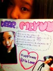 Happiness 公式ブログ/ありがとうMIYUU 画像1