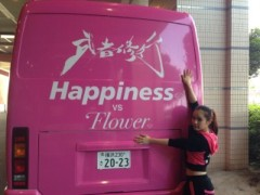 Happiness 公式ブログ/Twitter MIYUU 画像1