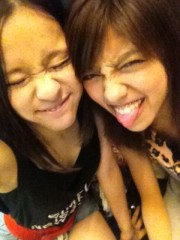 Happiness 公式ブログ/笑顔 MIYUU 画像1
